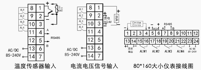 电路 电路图 电子 原理图 700_244